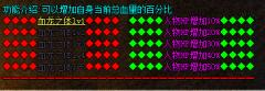 血龙之体是专门提升玩家的玩法