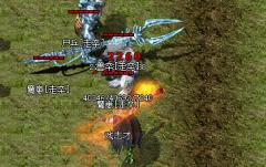 永火传奇战士玩家如何对战远程职业