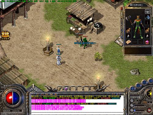 玩家在游戏中如何进行装备回收服务